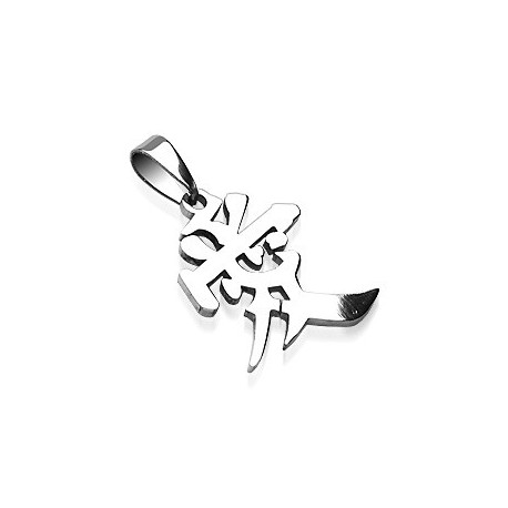 "Pendentif Caractère Chinois ""Love"""