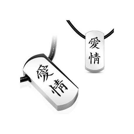 """Chaîne Similicuir avec pendentif en acier """"Ecriture chinoise"""""""